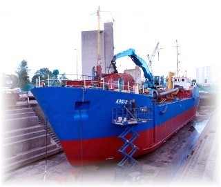 Sharpness Shipyard and Drydock Ltd